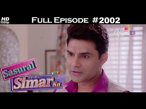 Sasural Simar Ka - 20th December 2017 - ससुराल सिमर का - Full Episode