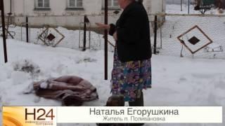 Дома в одном из поселков Саратова подмывает водой