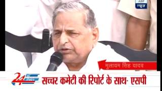 We are in favour of Sacchar Committee's report, says Mulayam Singh Yadav