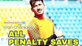 Kiran Chemjong - All Penalty Saves - Nepal International Goalkeeper (2015-2018)