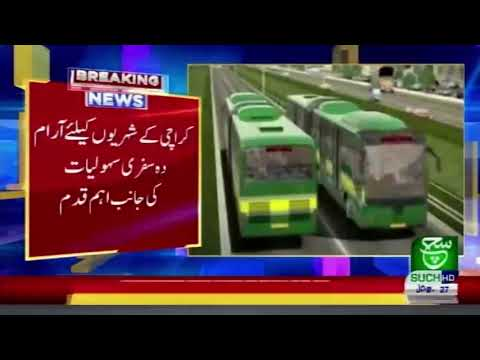Karachi: Procurement of buses for Green Line project has started