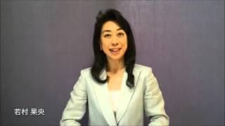 若村果央 ムービーサンプル クイズ司会編 2016年1月23日制作.