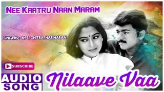 Nee Kaatru Naan Maram Song | Nilaave Vaa Tamil Movie Song | Vijay | Suvalakshmi | Vidyasagar