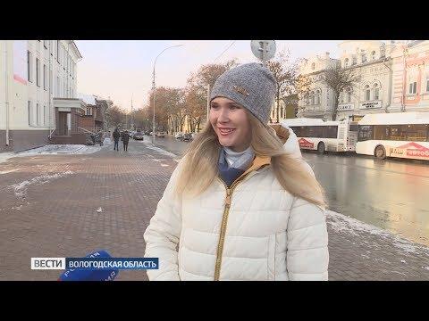 На следующей неделе в Вологодской области ожидается потепление