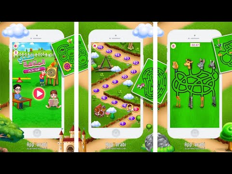 Find The Path Game-Kids Maze Game | Preschool Learning Game-find The Hidden Objects Game And Shapes