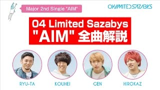 04 limited sazabys major 2nd single aim trailer