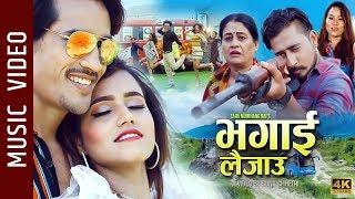 Bhagai Laijau || Sunil Chhetri, Alisha Sharma, Rashmi Bhatta - New Nepali Song || Tara Numihang Rai
