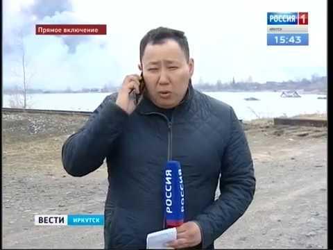 знакомства иркутской обл