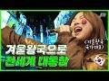 GRAY - TMI [Official Video] - YouTube