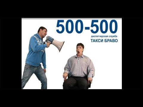 Моя реклама: недвижимость, авто, работа, все для стройки в