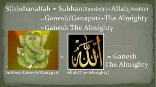 The Real meaning & Origin of Subhanallah in Islam and Quran