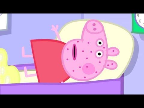 Peppa Pig Français | Peppa est malade! | Dessin Animé Pour Enfant