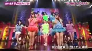 150202 アイドリング!!!SP 後藤郁卒業記念ライブ p1 150202 アイドリン...
