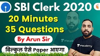 Download 4:00 PM - SBI Clerk 2020 (Prelims) | Maths by Arun Sir | 20 Minutes 35 Questions | Mock Paper 1