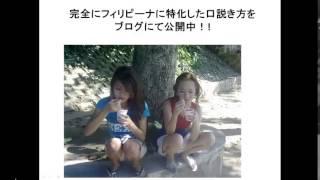 http://ameblo.jp/paro2suke/ 『フィリピーナと青春。ピーナちゃんを虜...