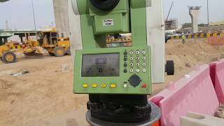 How to make Reference Line  Stake in Total Station TS 06 Plus in Urdu/Hindi