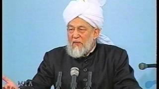 Urdu Khutba Juma on April 17, 1998 by Hazrat Mirza Tahir Ahmad