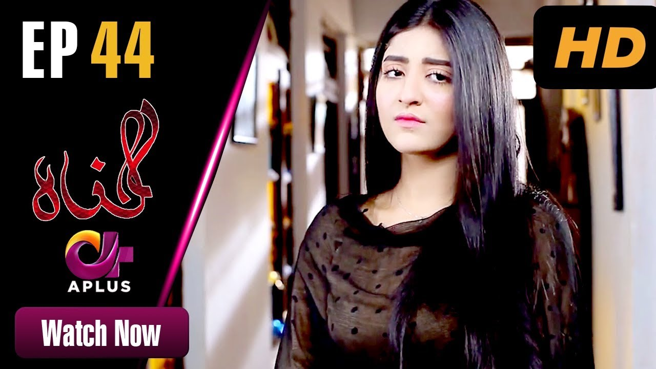 Gunnahi - Episode 44 Aplus Jun 12, 2019