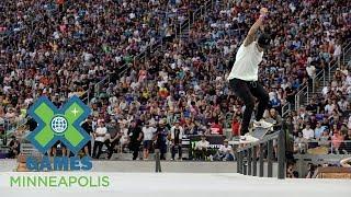 FULL BROADCAST: Monster Energy Men's Skateboard Street Final | X Games Minneapolis 2017 thumbnail