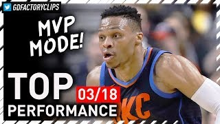 Russell Westbrook EPIC Triple-Double Highlights vs Raptors - 37 Pts, 14 Ast, 13 Reb | 2018.03.18