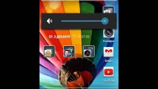 Программа для создания видео на телефоне и выклады(Ссылка на прграмму http://udroid.ru/store/item/45-scr-screen-recorder-pro-0115-patched.html., 2014-12-03T15:59:35.000Z)