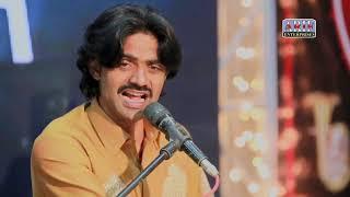 Karo Sagho SHAHID ALI BABAR ALBUM 1...