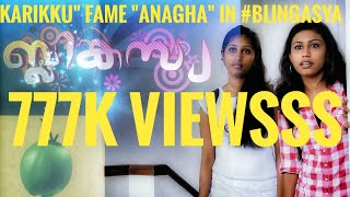 Malayalam Short movie BLINGASYA