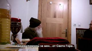 Отец Юлиан Лазар - Когато душата си отива…