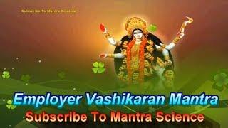 Powerful Kali Vashikaran Mantra For Promotion