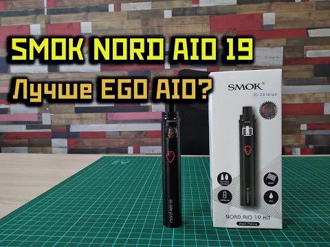 Smok NORD AIO 19 | Стартовый сигаретник | Лучше Ego AIO?