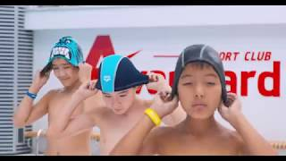 Детские секции по плаванию в AVANGARD SPORT CLUB