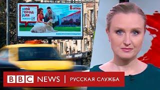 День до выборов: Аресты и протесты | Новости