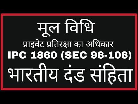 Download - IPC video, cg ytb lv