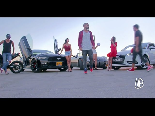 NBooki - My weed naor bookra (official video) // ???? ????? - ??? ????