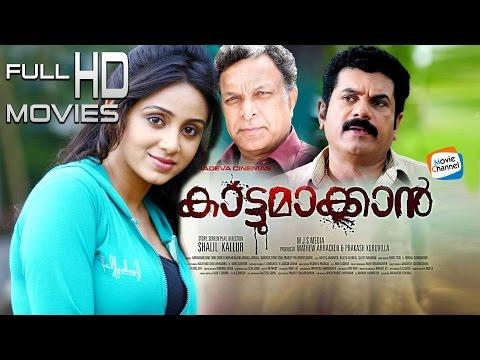 Malayalam new movie 2016 Kattumakkan