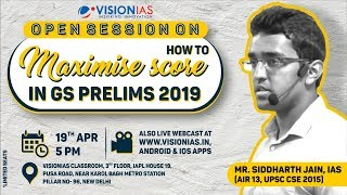 Open Session on How to Maximise Score in GS Prelims 2019