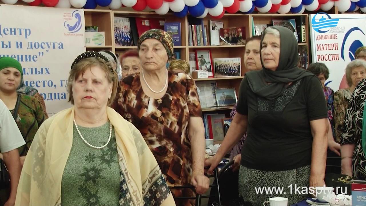 220-летие имама Шамиля отпраздновали на встрече клуба «Общение»