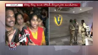 Movie Audience Protest Against Theatre Management Over Non Working Of AC | Kurnool | V6