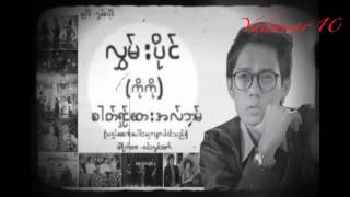 Hlwan Paing-ကိုကို