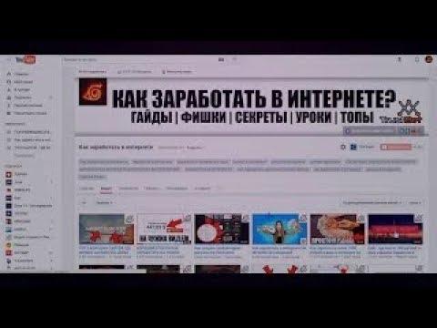 Как заработать 15000 рублей в месяц на сайте SEOSPRINT ОТЛИЧНЫЙ СПОСОБ!