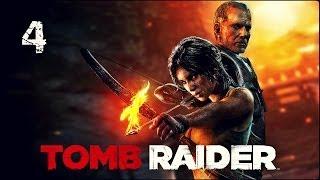 Прохождение Tomb Raider — Часть 4: Волчья нора