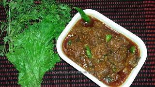 Churi Shutki Bhuna Recipe (ছুরি শুঁটকি ভুনা) ❤❤❤ How to Make Churi Dry Fish Vuna | Munny's Kitchen