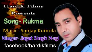 "Latest Garhwali Song - 2014 ""Rukma"" - Brand Uttarakhandi Music 