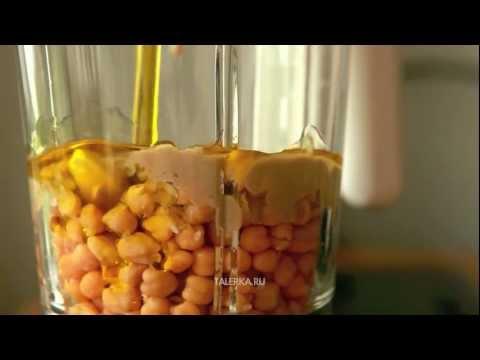 Хумус (חומוס ,حمص بطحينة)
