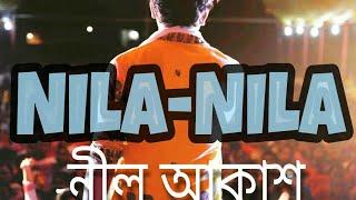NILA NILA DUSOKUTE|| new Assamese song||Rajashree Theater||2017-18