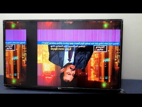 إصلاح مشكل صورة مزدوجة في تلفاز صنع في الصينHOW TO REPAIR TV CHINA PROBLEM DOUBLE IMAGE LG32LH500D