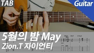 Zion.T - May | Guitar Cover TAB Chord Instrumental Karaoke