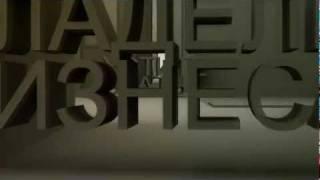 Юридическая компания.(, 2011-12-05T05:12:53.000Z)