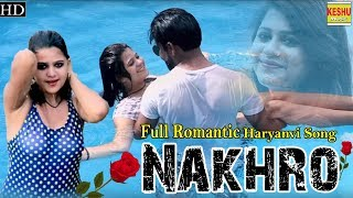 Nakhro नखरो - लो आगया - full romantic haryanvi song || teri chadhti jawani || तेरी चढ़ी जवानी