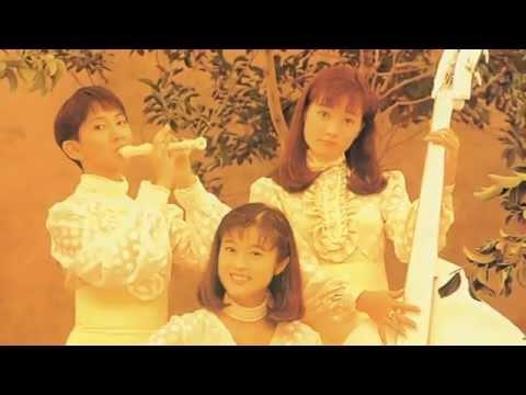 【HD】 Mi-Ke/白い2白いサンゴ礁 (1991年) <CD音源・歌詞付>